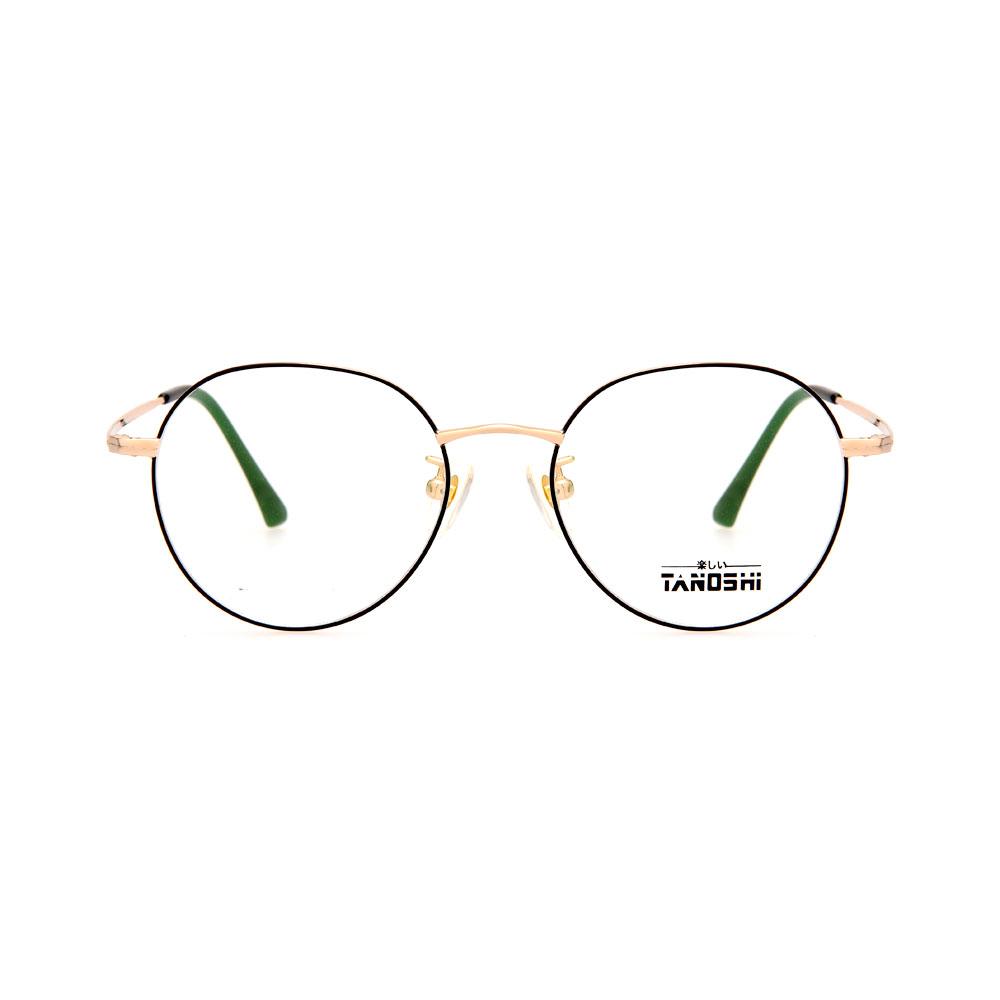 TANOSHI ZH8113 C2 Eyeglasses