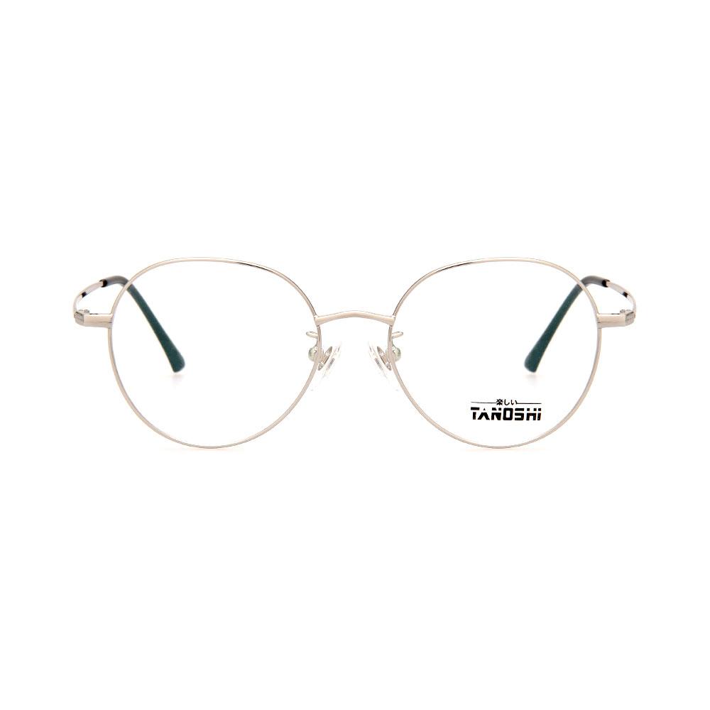 TANOSHI ZH8113 C3 Eyeglasses