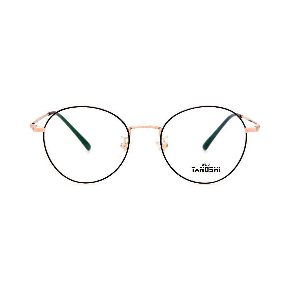 TANOSHI ZH8120 C16 Eyeglasses