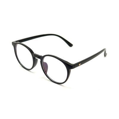 BLUE RAY OT12385 C1 Eyeglasses