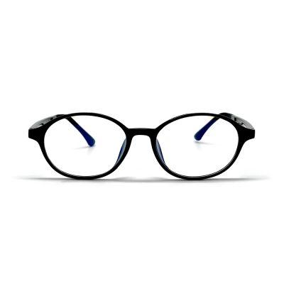 BLUE RAY OT12398 C1 (KIDS) Eyeglasses