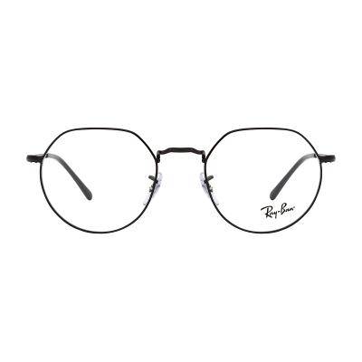 RAY BAN RX6465F 2509 Eyeglasses