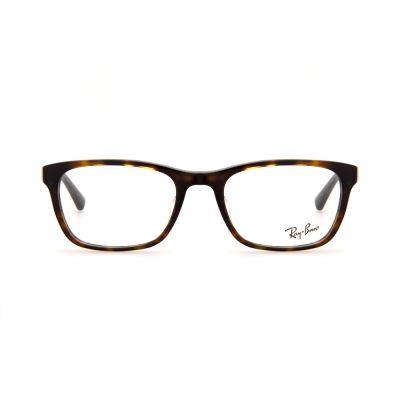 RAY BAN RX5315D 5211 Eyeglasses