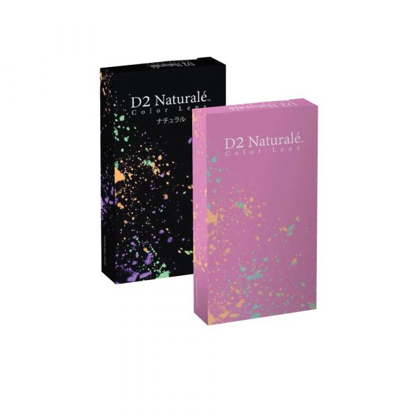 D2 Naturale Series Monthly Color (2 PCS)
