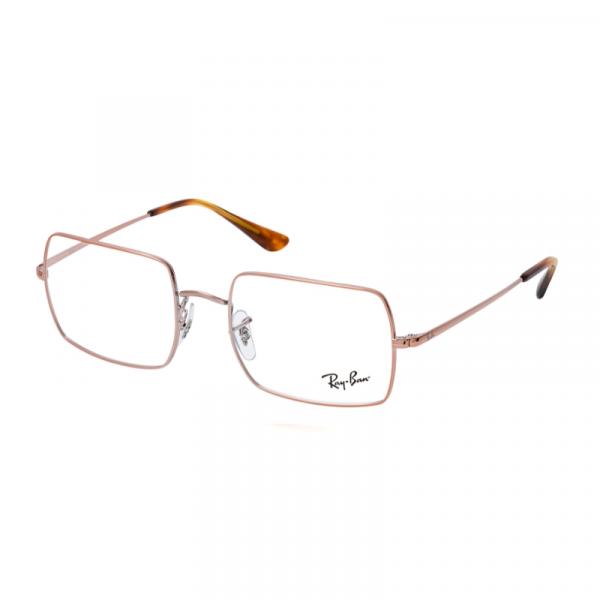 RAY BAN RX1969V 2943 Eyeglasses