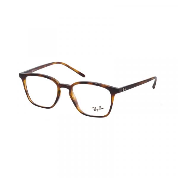 RAY BAN RX7185F 2012 Eyeglasses
