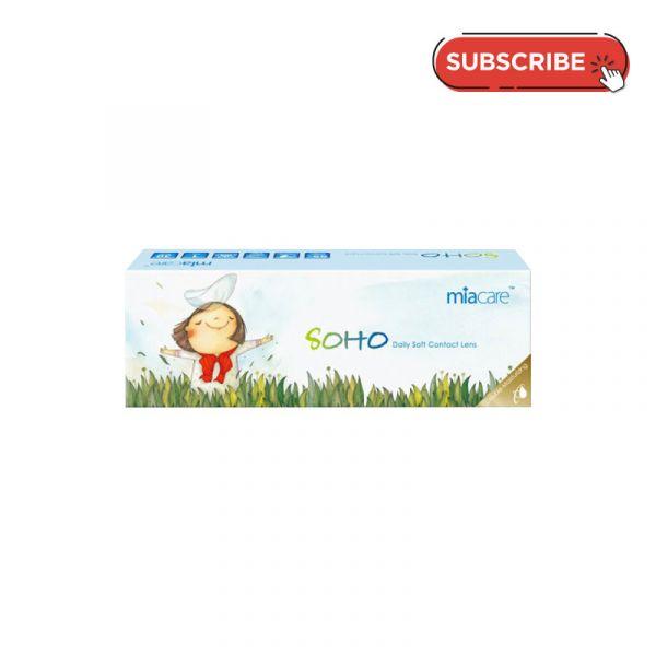 Miacare SOHO Daily (30 PCS) Subscription Plan