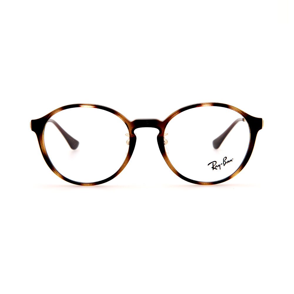 RAY BAN RX7178D 2012 Eyeglasses